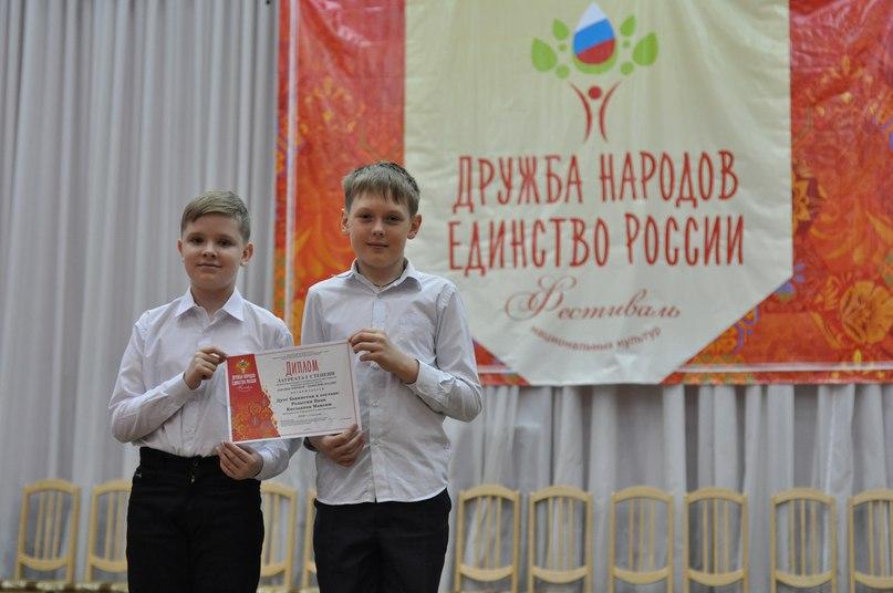 Максим и Иван
