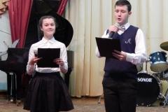 Ведущие конкурса Вика Кожевникова и Валентин Рикунов